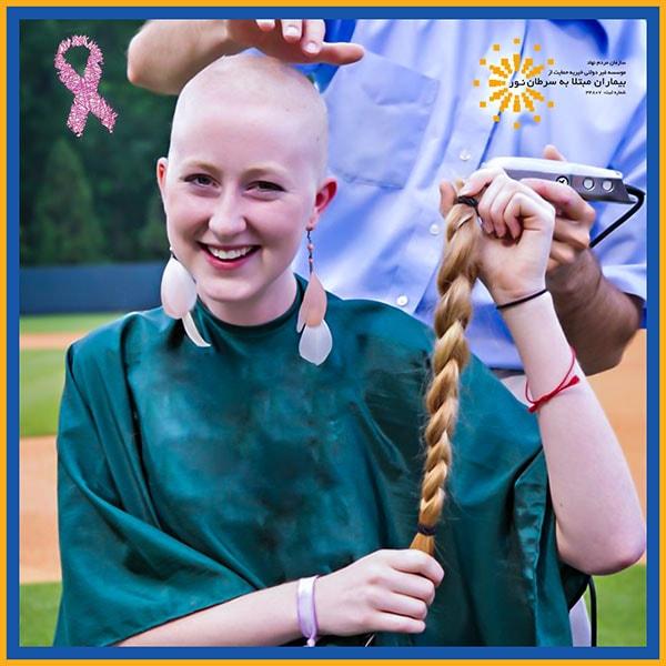 کنار آمدن با تشخیص سرطان