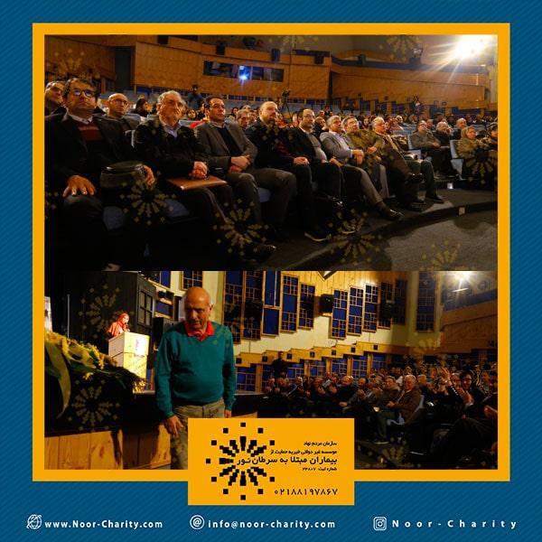 گزارش تکمیلی از جشن نور مهر + آلبوم تصاویر