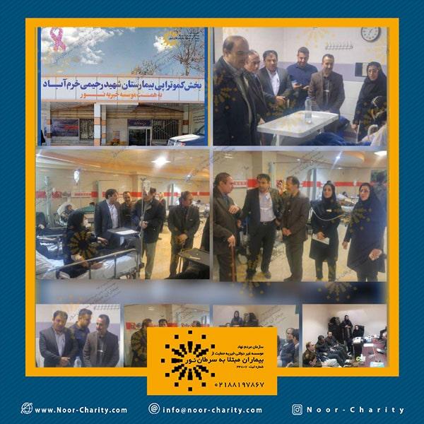 بازدید رئیس دانشگاه علوم پزشکی لرستان از بیمارستان شهید رحیمی خرم آباد