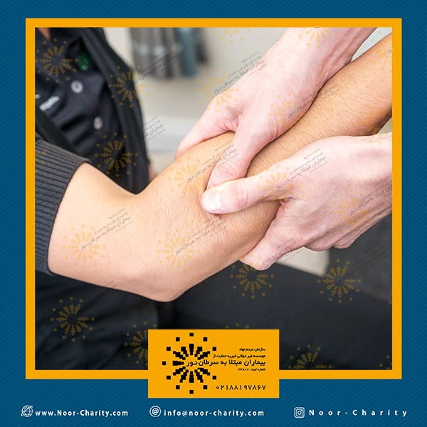 دردهای استخوانی در 10 تا 20 سالگی را جدی بگیرید