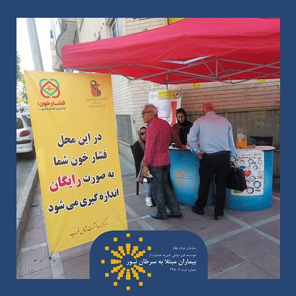 آخرین روز مشارکت در طرح بسیج ملی کنترل فشار خون
