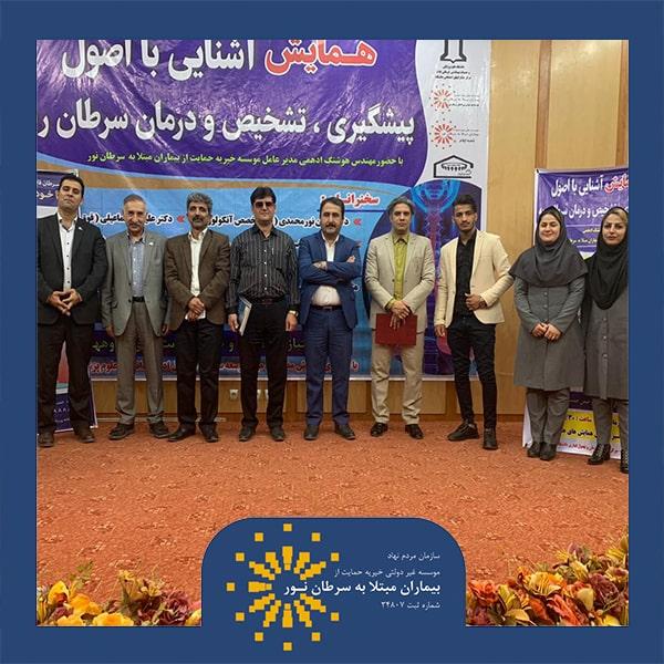 برگزاری همایش آشنایی با اصول پیشگیری، تشخیص و درمان سرطان ریه در استان ایلام
