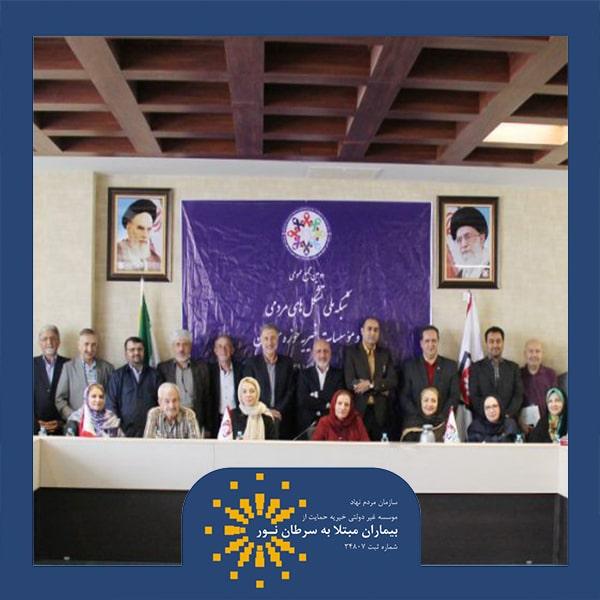 دومین مجمع انتخابات هیئت مدیره شبکه ملی سرطان برگزار گردید
