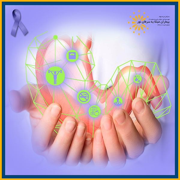 آیا می توان از سرطان معده جلوگیری کرد؟