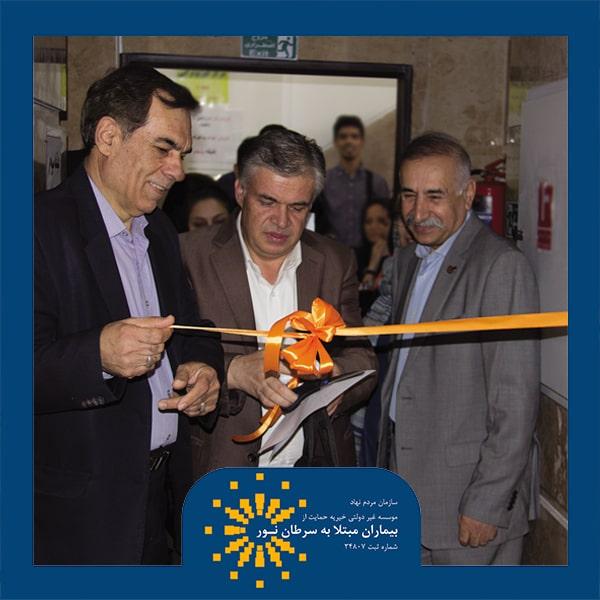 مراسم افتتاحیه بخش شیمی درمانی بیمارستان لولاگر به همت موسسه خیریه نور