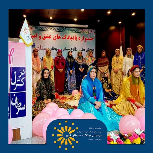 برگزاری جشنواره بادبادک ها در شهر یاسوج