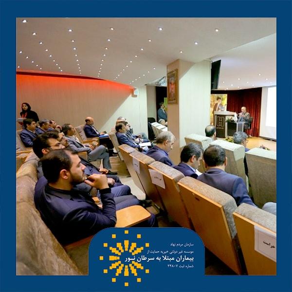 برگزاری کارگاه آموزشی سرطان و راه های پیشگیری از ابتلا به سرطان با مشارکت بانک صادرات ایران