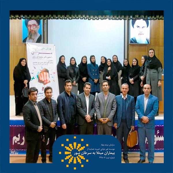 پویش مبارزه با سرطان در استان ایلام همزمان با هفته جهانی سرطان