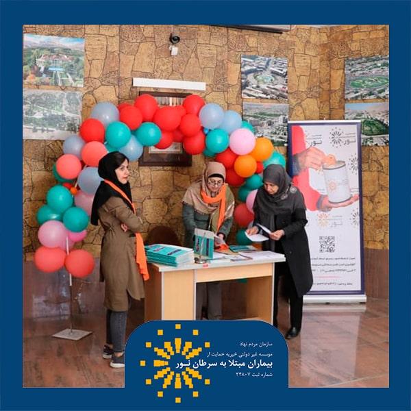 همایش آگاهی بخشی سرطان در شعبه شیراز